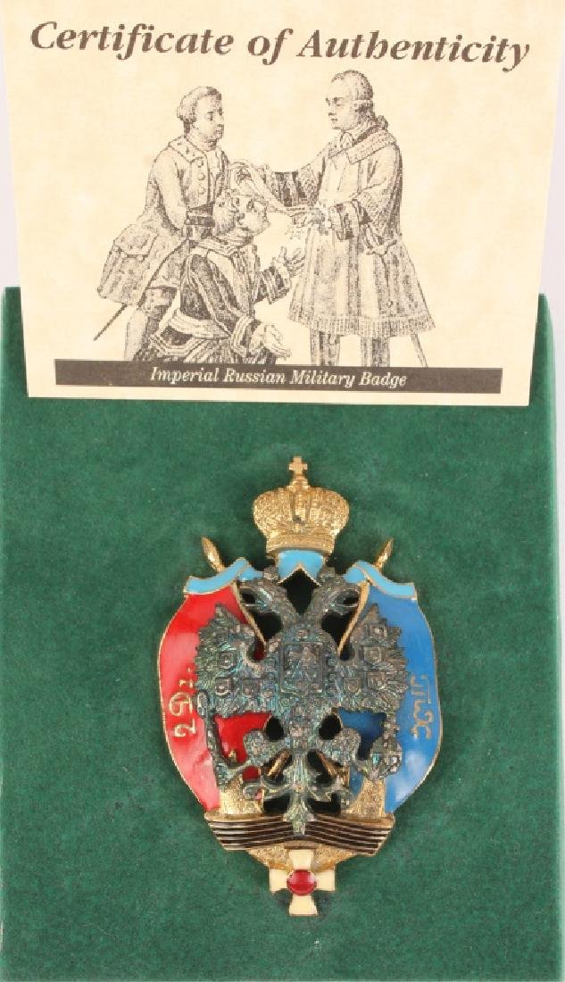 IMPERIAL RUSSIAN MILITARY BADGE - 2