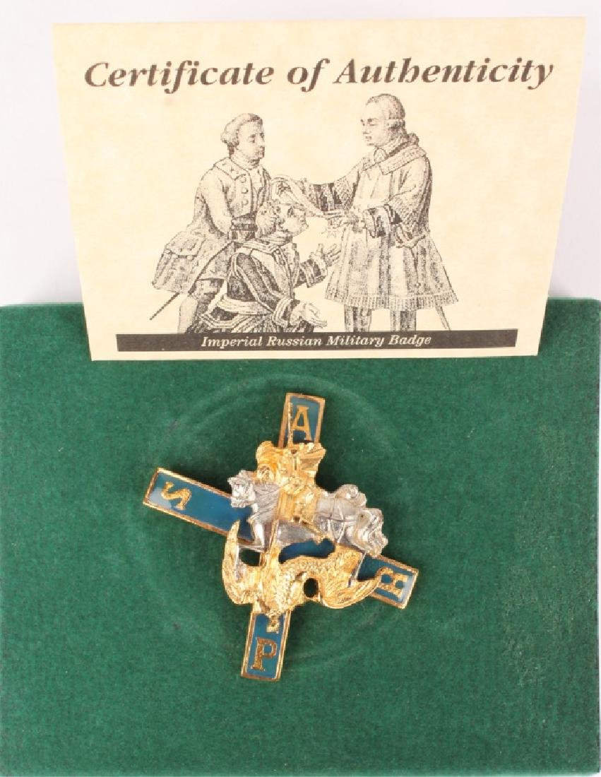 IMPERIAL RUSSIAN MILITARY MOSCOW REGIMENT BADGE - 2