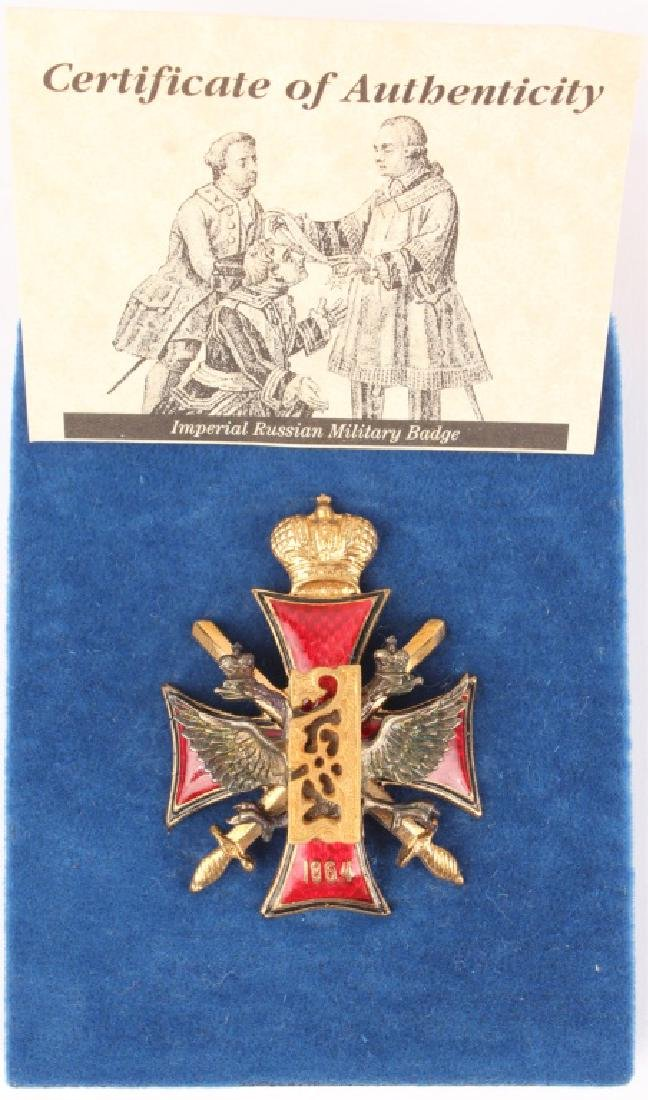 IMPERIAL RUSSIAN MILITARY ALEXEEVSKY SCHOOL BADGE - 2