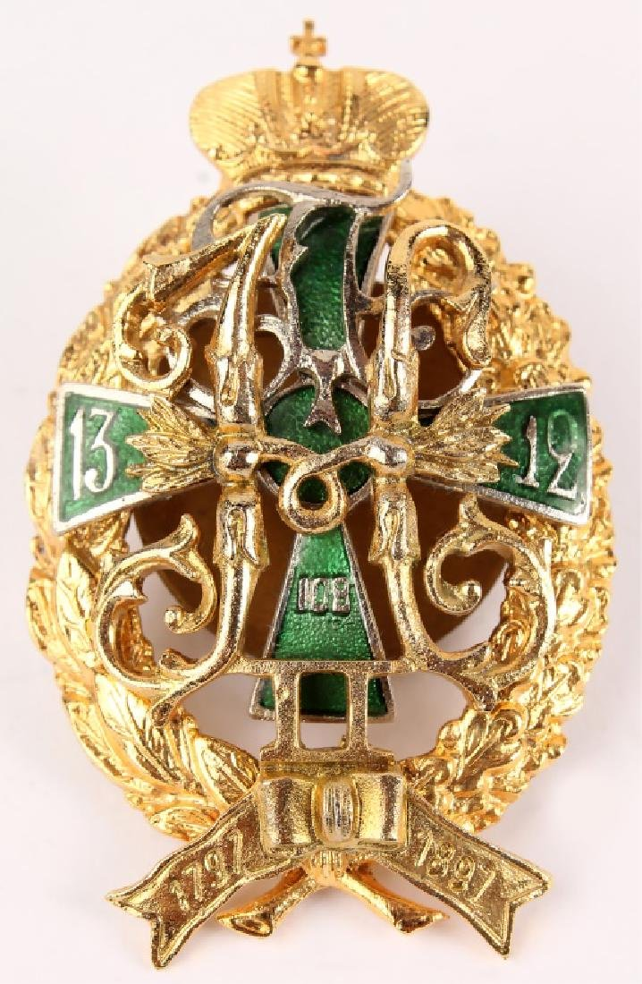 IMPERIAL RUSSIAN MILITARY FINNISH REGIMENT BADGE