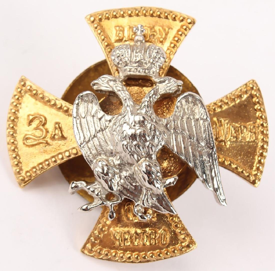 IMPERIAL RUSSIAN SARATOV INFANTRY REGIMENT BADGE