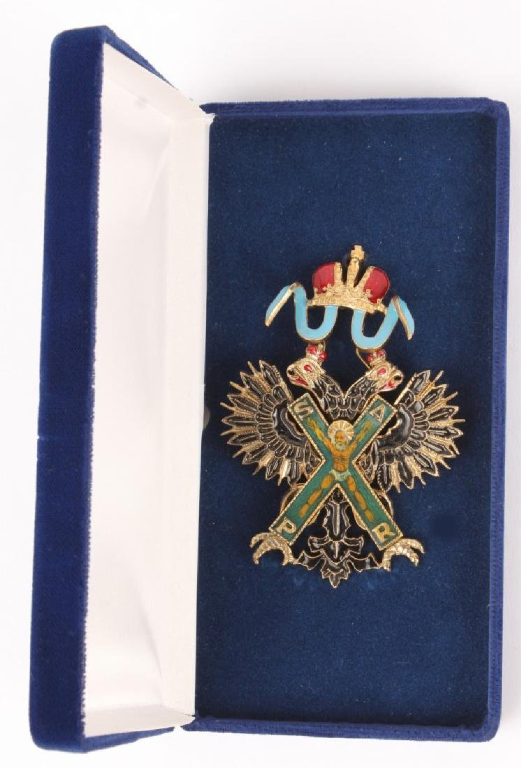 RUSSIAN BADGE OF THE ORDER OF ST ANDREW - 2