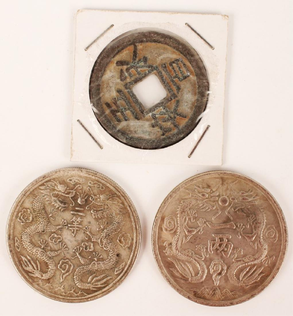 THREE ASSORTED CHINESE COINS: LUCKY CASH & MORE