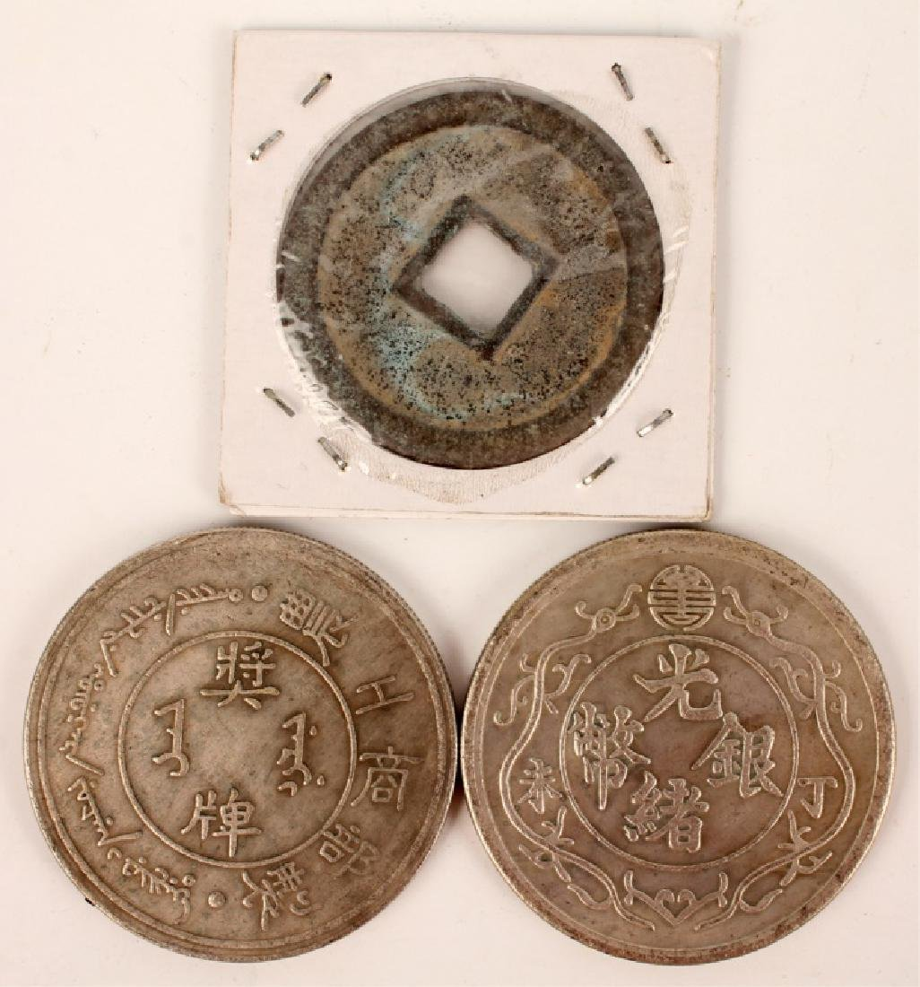 THREE ASSORTED CHINESE COINS: LUCKY CASH & MORE - 2