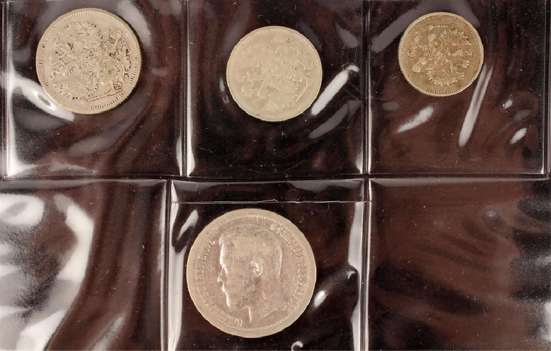 RUSSIAN NICHOLAS II SILVER KOPEK COINS - 2
