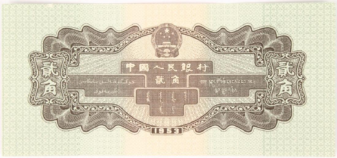 CHINA 1953 BANKNOTE 2 JIAO
