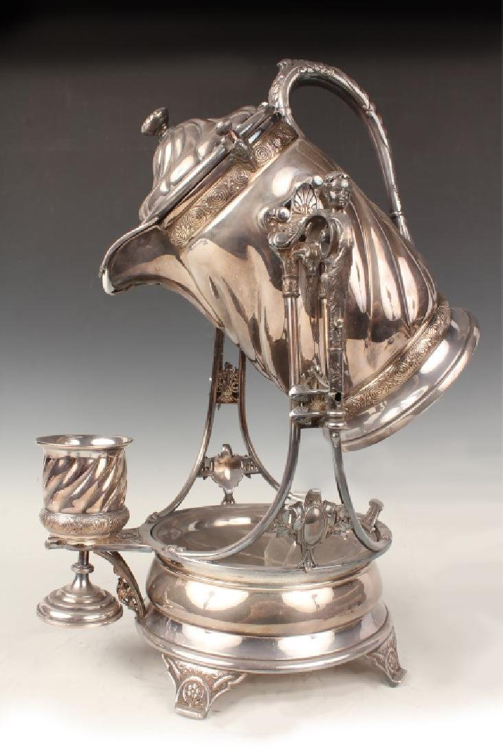 REED & BARTON SILVER PLATED ICE PITCHER