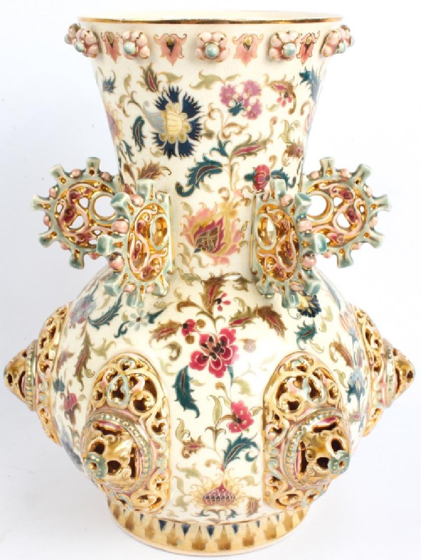 ZSOLNAY PECS PORCELAIN PIERCED HUNGARIAN VASE