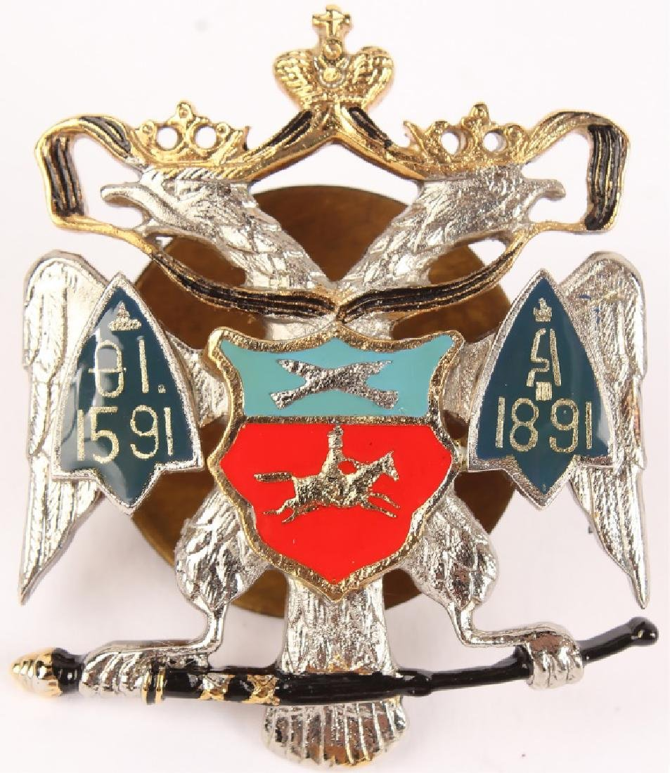 IMPERIAL RUSSIAN URAL COSSACK TROOPS BADGE