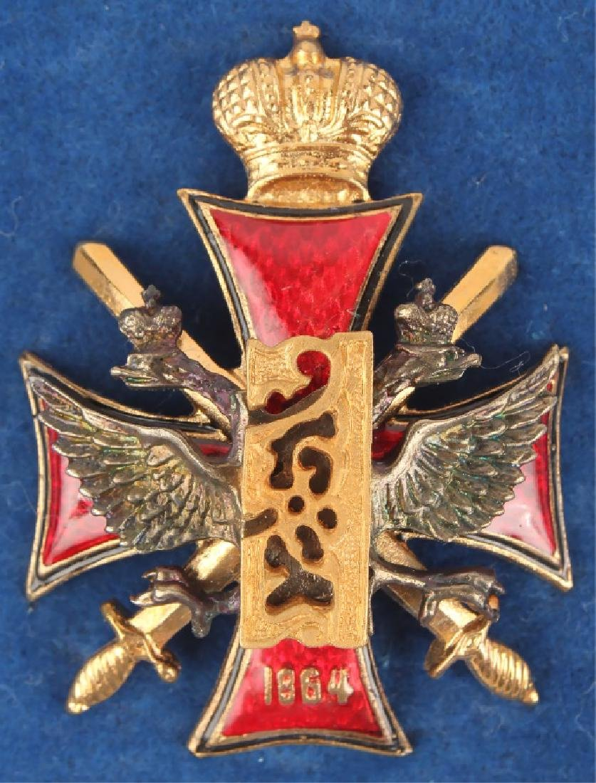 IMPERIAL RUSSIAN MILITARY ALEXEEVSKY SCHOOL BADGE