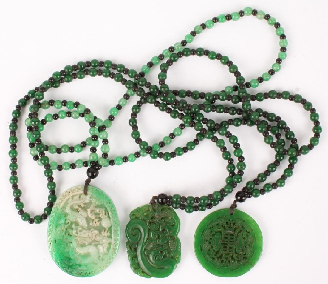 THREE CARVED CHINESE JADE NECKLACES & PENDANTS