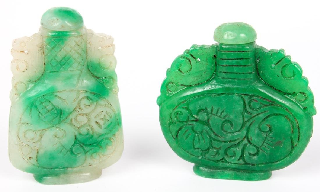 CARVED JADE CHINESE SNUFF BOTTLES - LOT OF 2