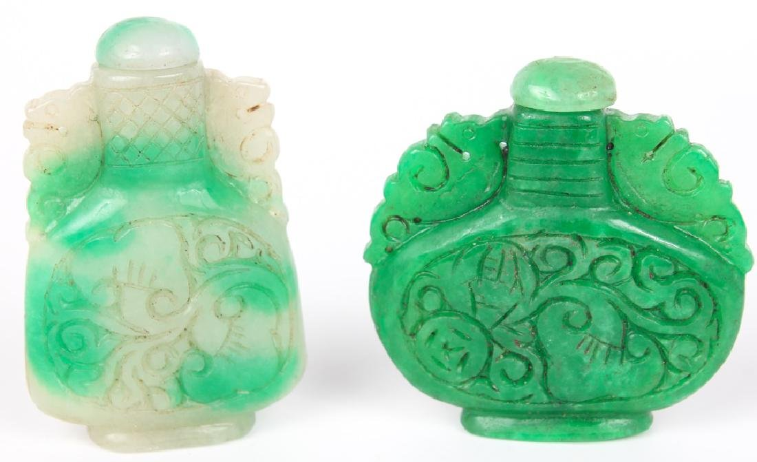CARVED JADE CHINESE SNUFF BOTTLES - LOT OF 2 - 2