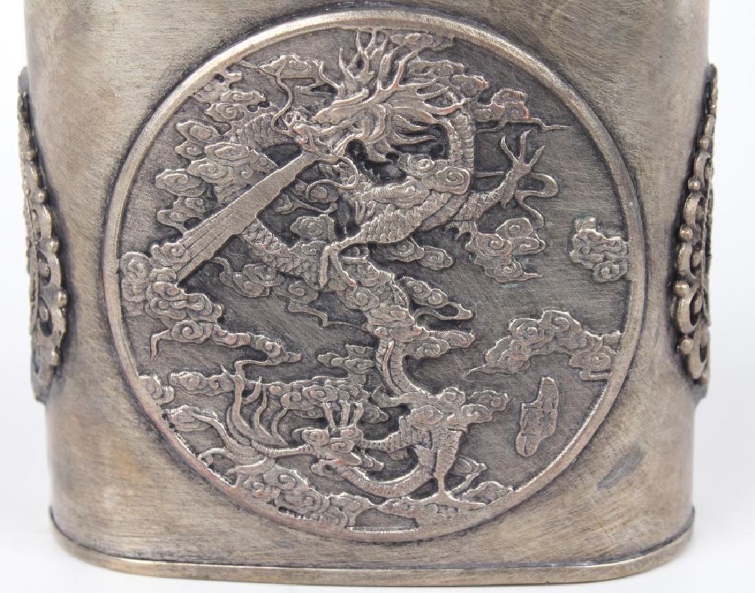 CHINESE NICKEL OPIUM PIPE - DRAGON DESIGN - 2