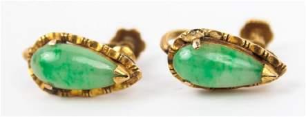LADIES 14K YELLOW GOLD GREEN JADE EARRINGS