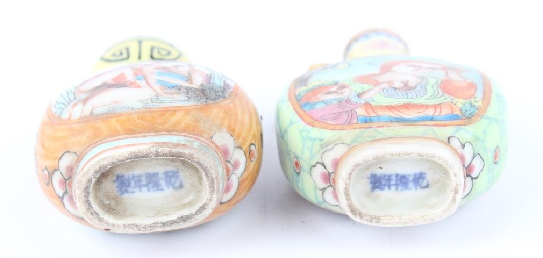 PAIR OF CHINESE PORCELAIN SNUFF BOTTLES - 2