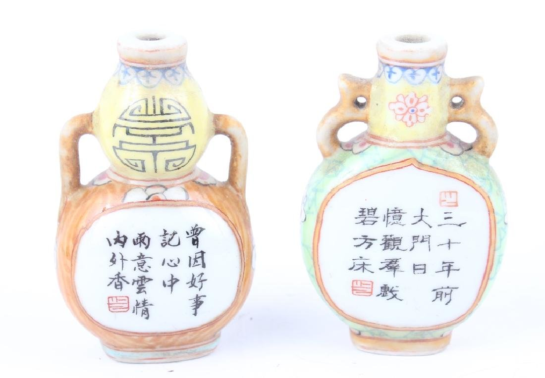 PAIR OF CHINESE PORCELAIN SNUFF BOTTLES - 3
