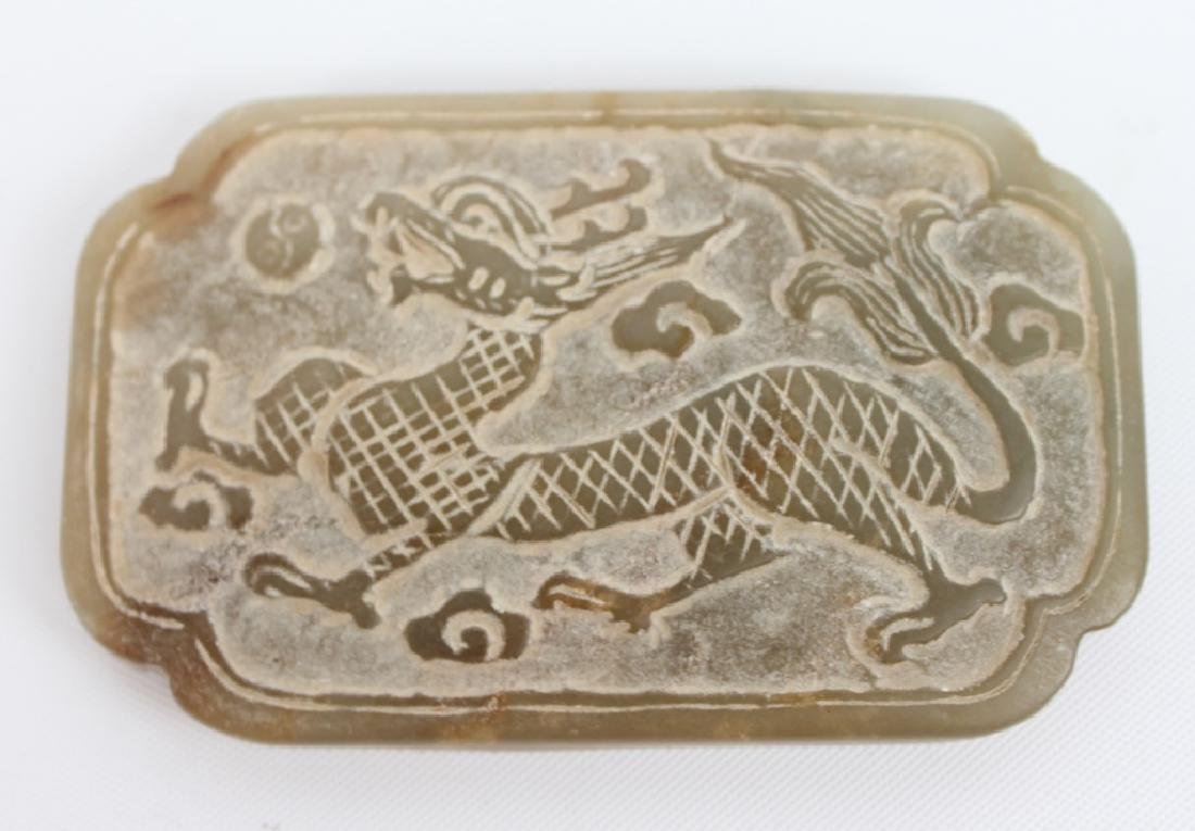 CARVED JADE DRAGON CHINESE PLAQUE