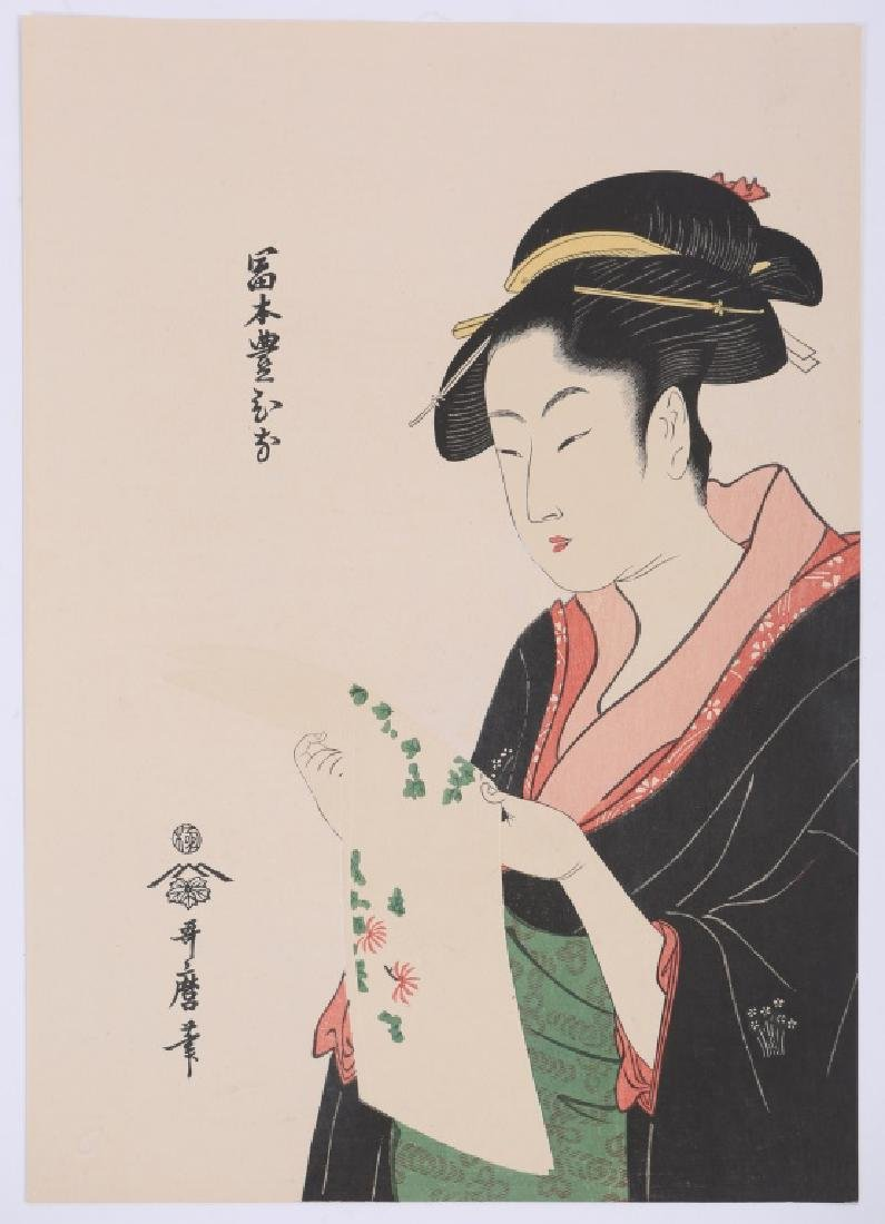 SIGNED JAPANESE WOODBLOCK PRINT OF WOMAN W/ NOTE