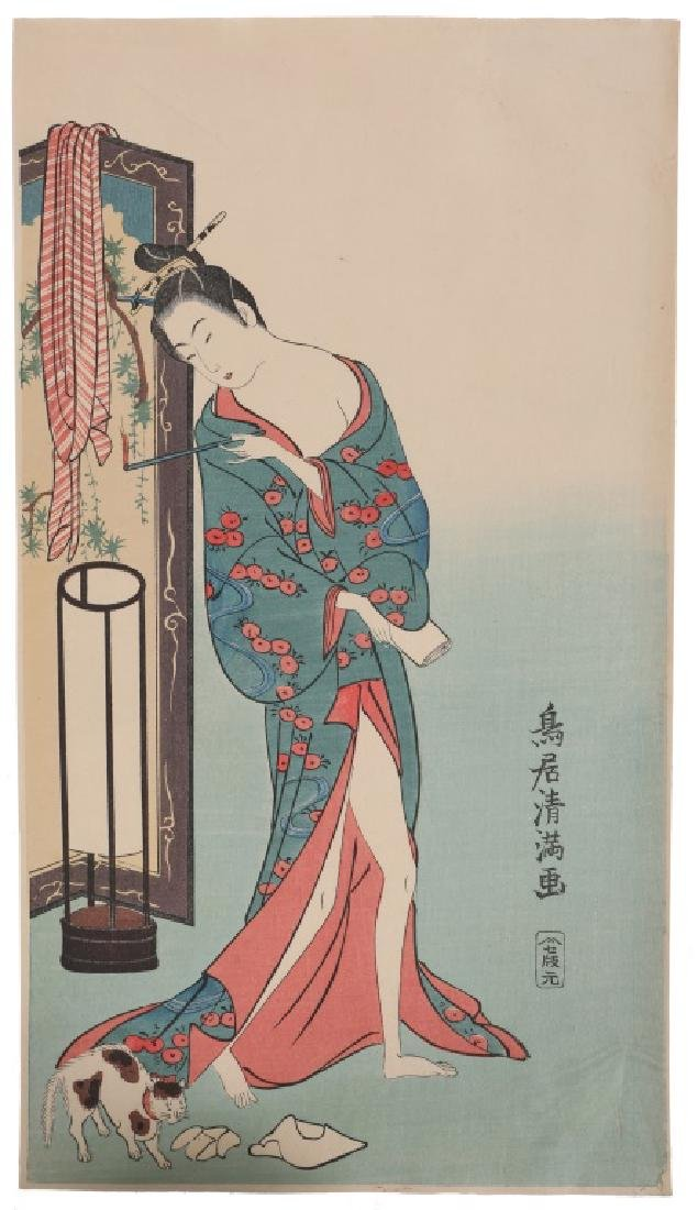 SIGNED JAPANESE WOODBLOCK PRINT OF WOMAN W/OPIUM