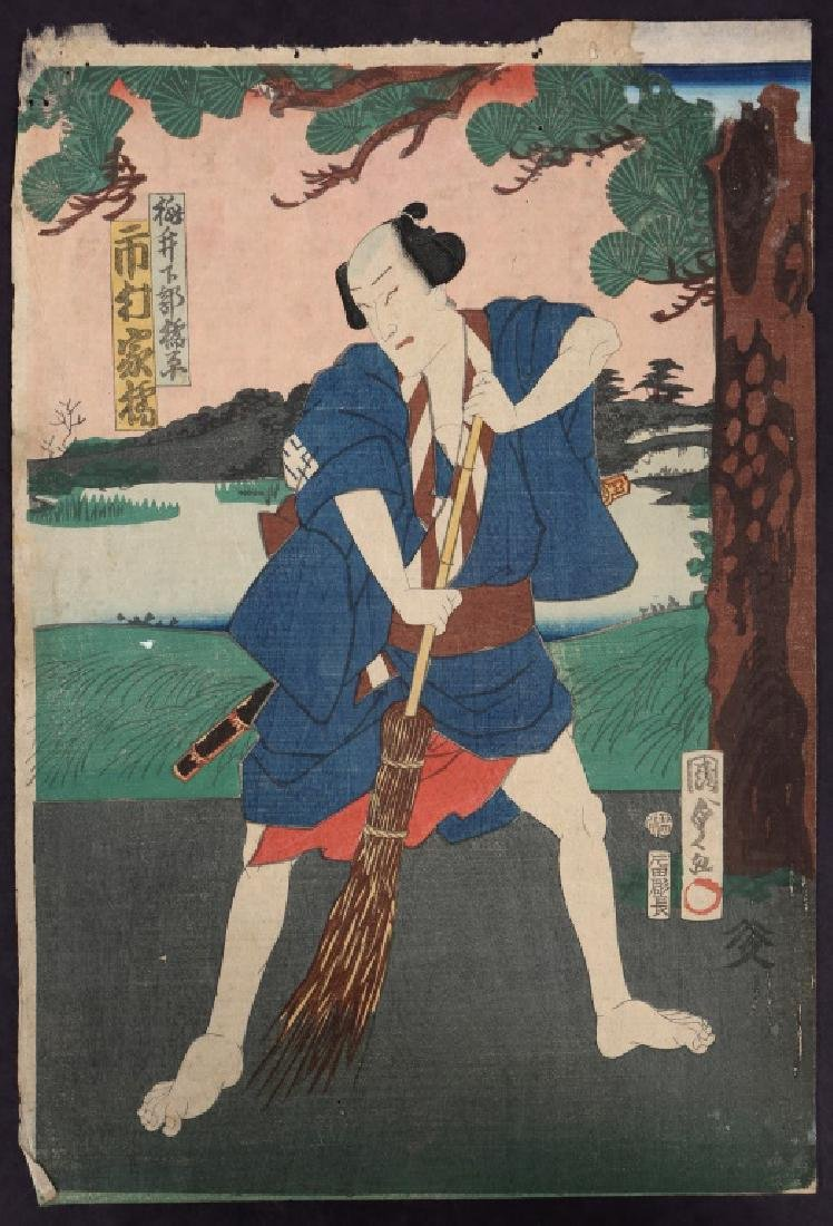SIGNED JAPANESE WOODBLOCK PRINT OF A  MAN SWEEPING