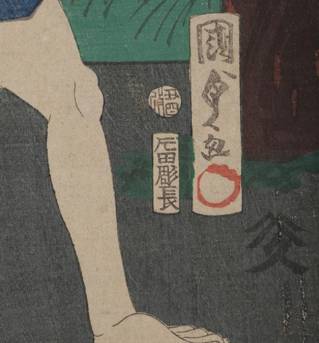 SIGNED JAPANESE WOODBLOCK PRINT OF A  MAN SWEEPING - 2