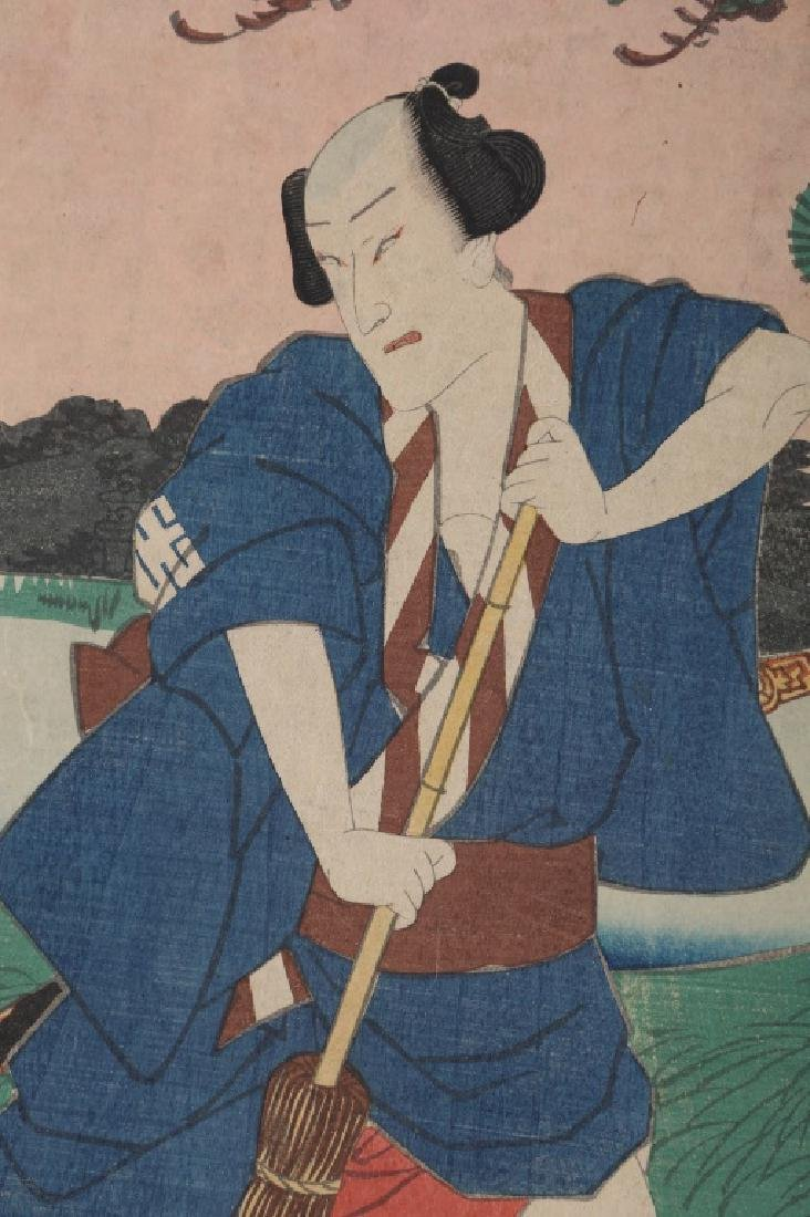 SIGNED JAPANESE WOODBLOCK PRINT OF A  MAN SWEEPING - 4