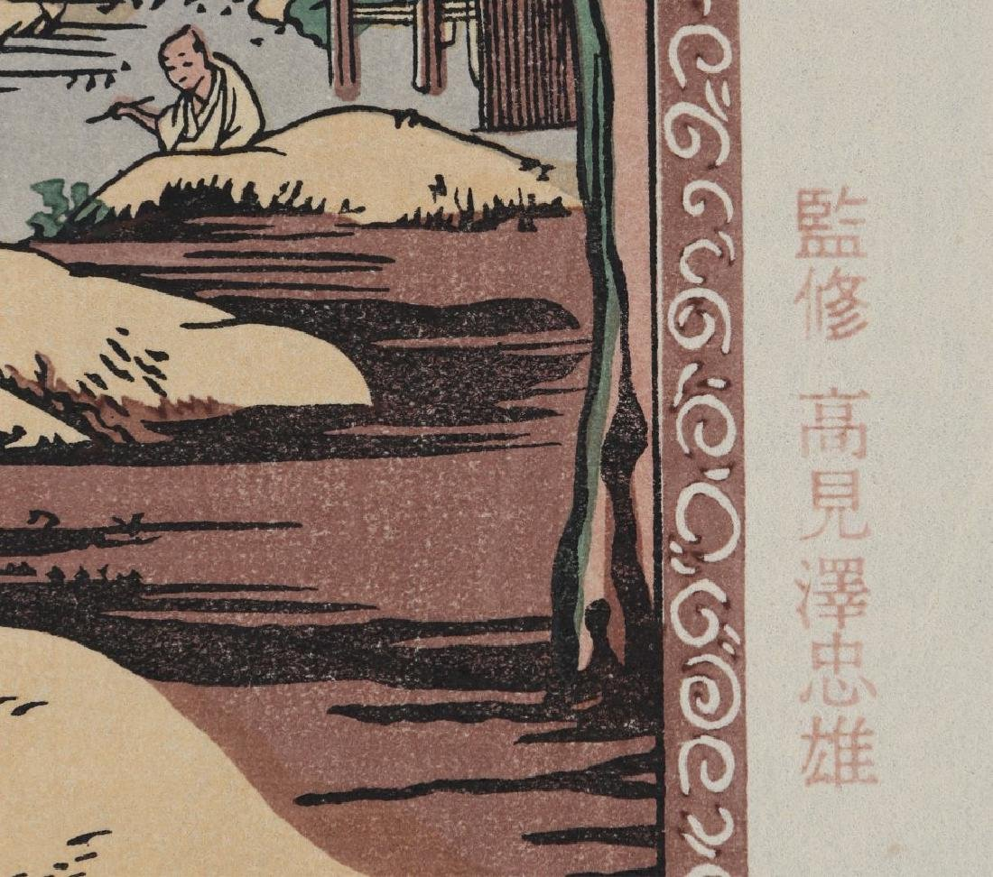 SIGNED JAPANESE WOODBLOCK PRINT BRIDGE CROSSING - 3