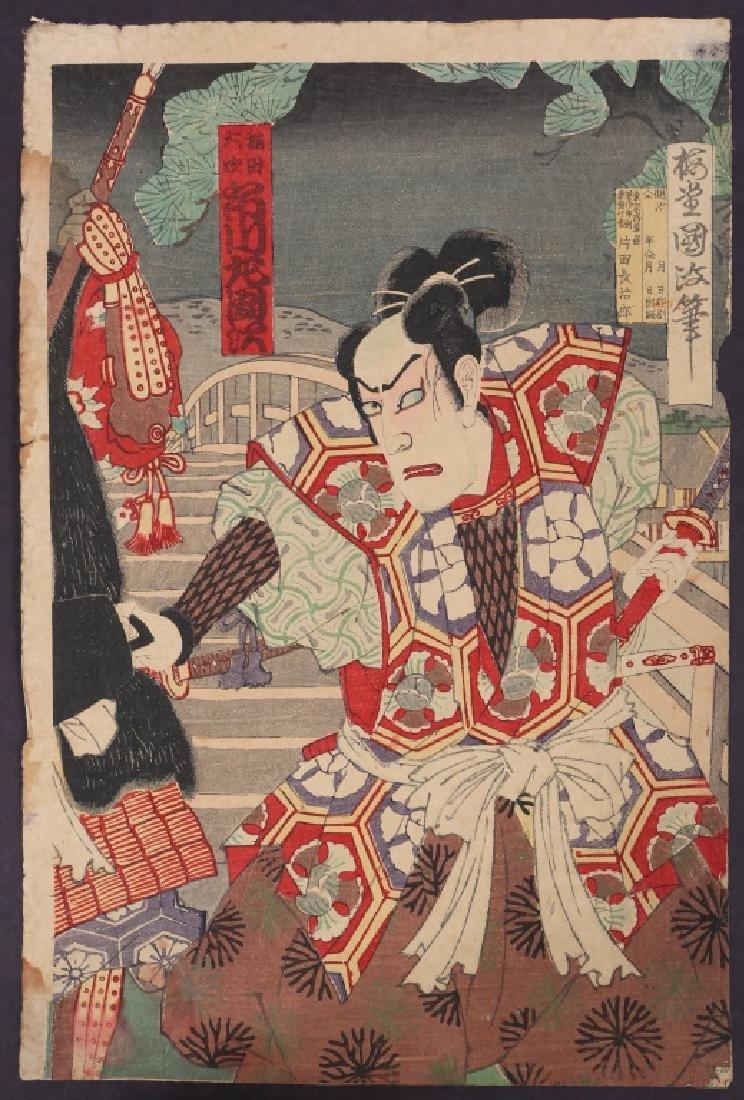 UTAGAWA KUNISADA JAPANESE WOODBLOCK PRINT 1860
