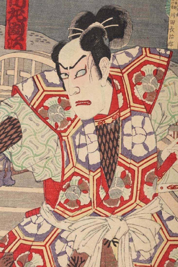 UTAGAWA KUNISADA JAPANESE WOODBLOCK PRINT 1860 - 3