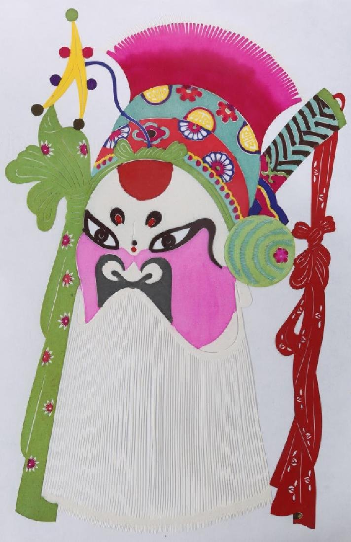 CHINESE HAND MADE PAPER-CUT OF AN OPERA MASK