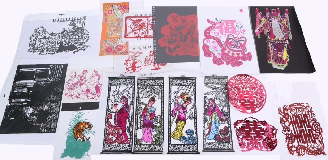 PAINTED CHINESE PAPER-CUTS - LOT OF 18