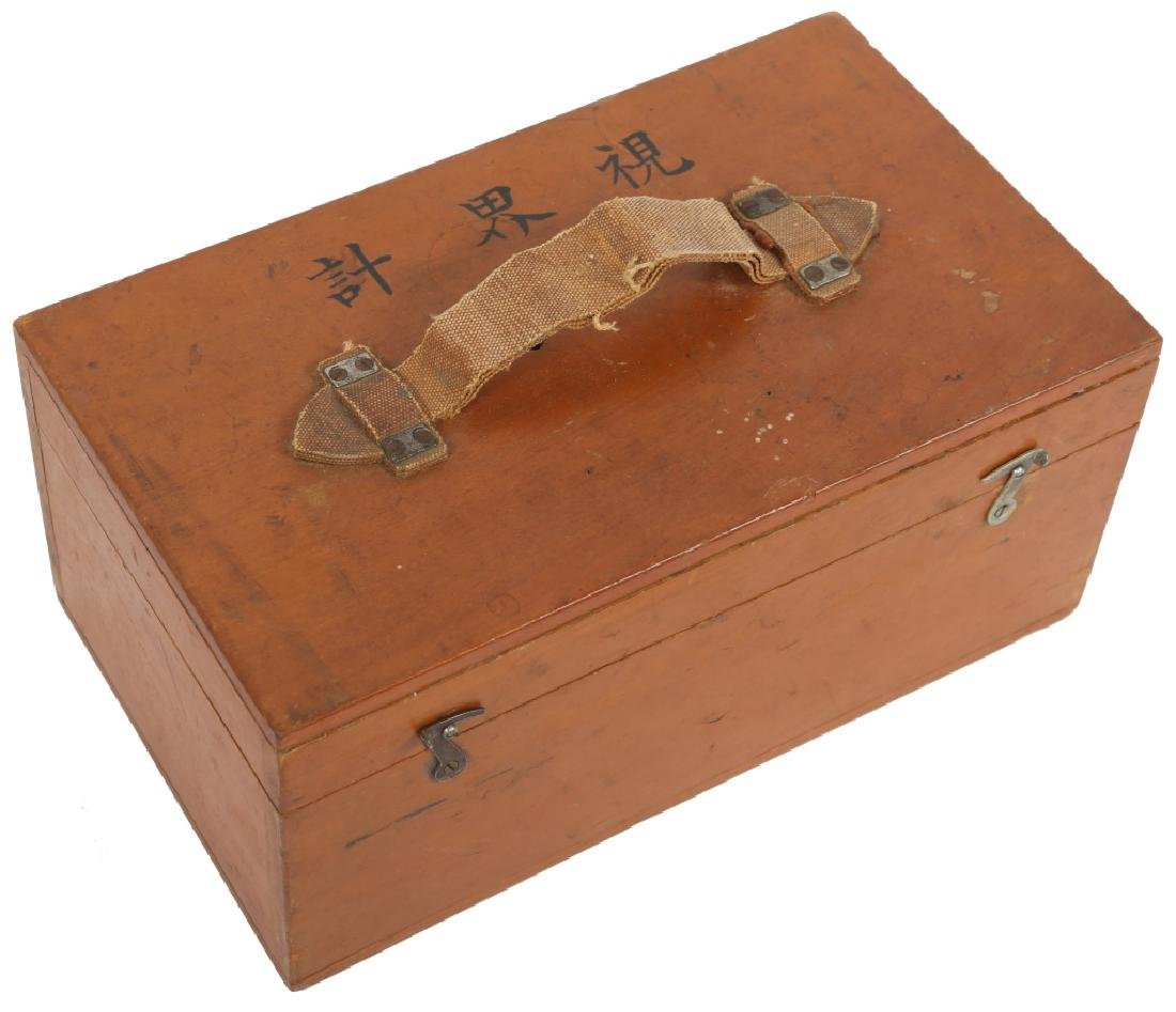 JAPANESE WWII WOODEN TOOL CASE