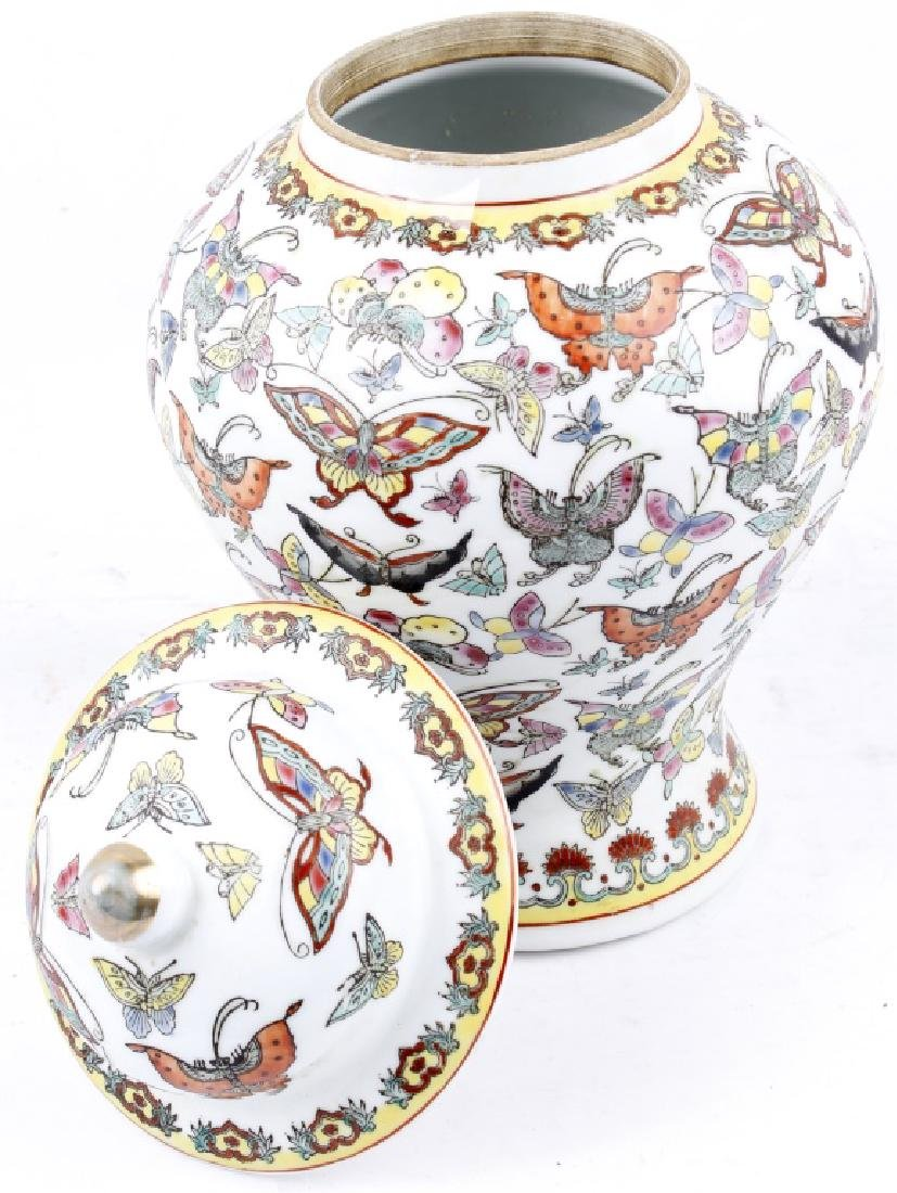 CHINESE PORCELAIN GINGER JAR - 2