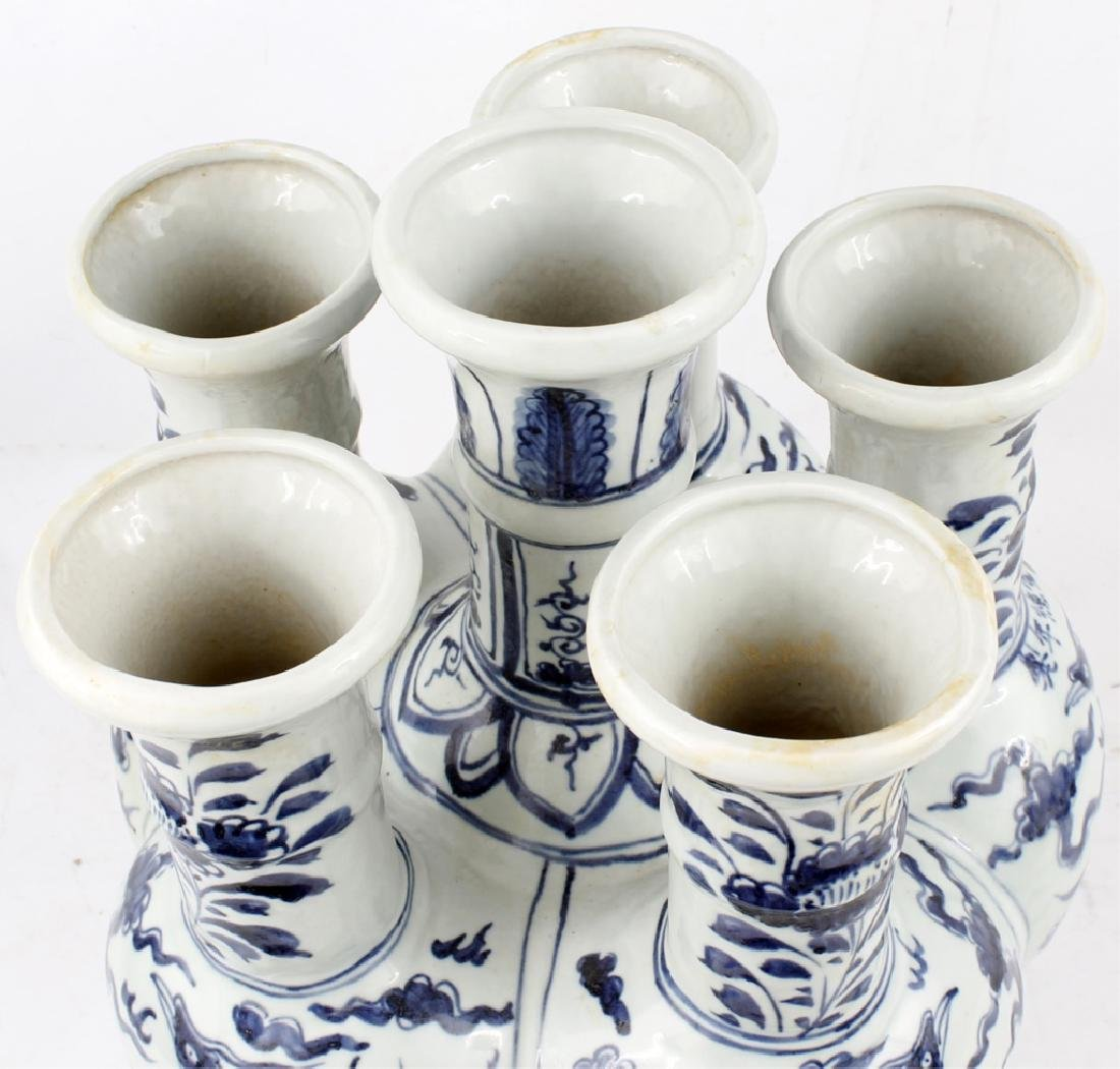 CHINESE BLUE AND WHITE PORCELAIN FIVE MOUTH VASE - 3