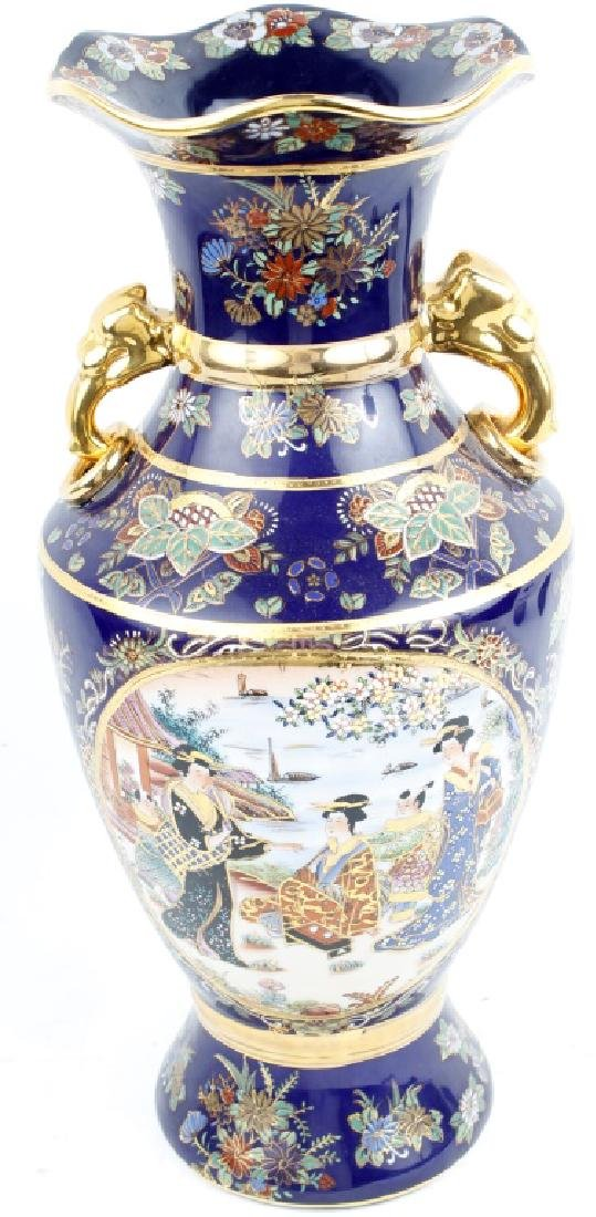 CHINESE PORCELAIN HAND EMBELISHED VASE