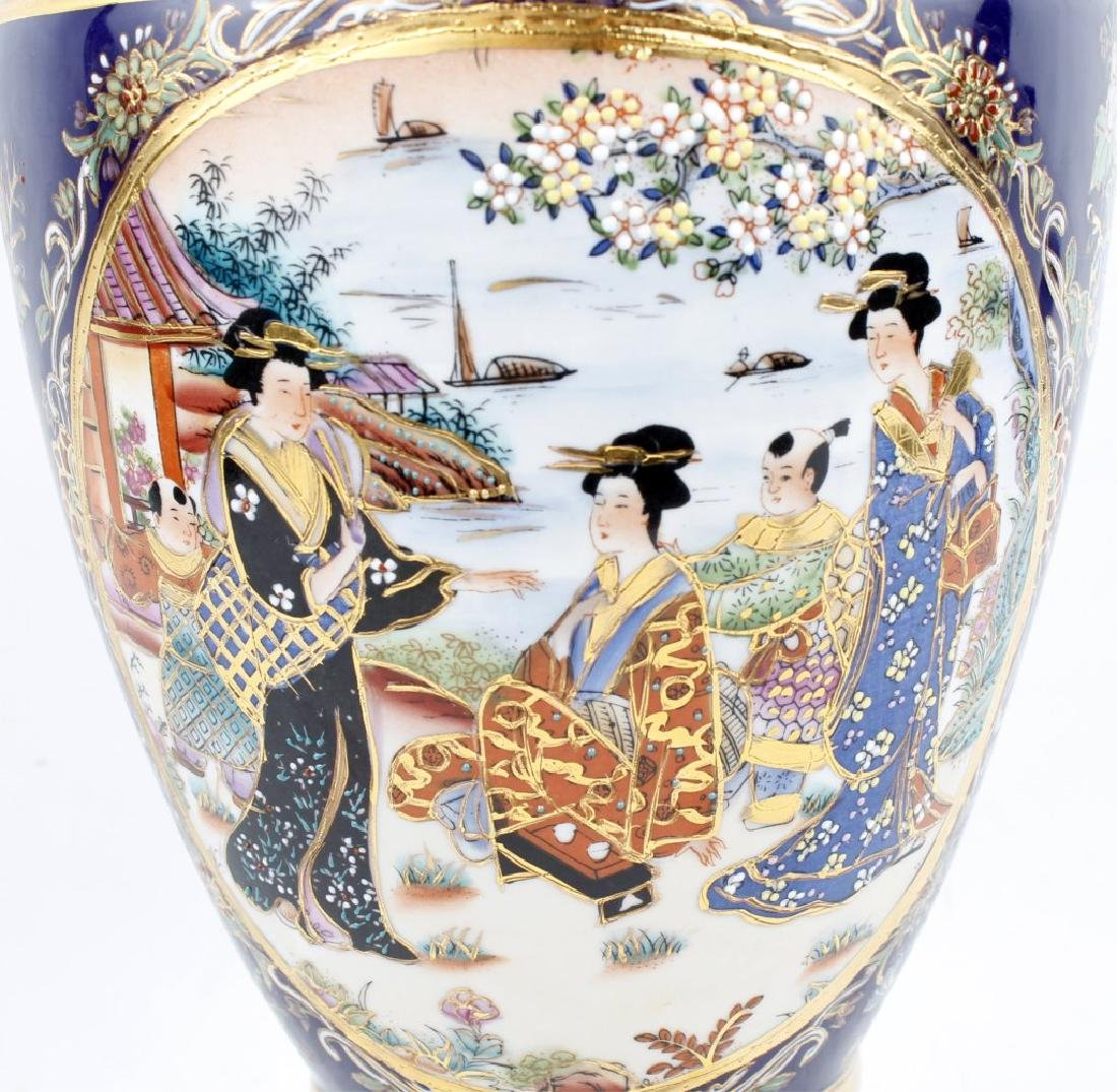 CHINESE PORCELAIN HAND EMBELISHED VASE - 2