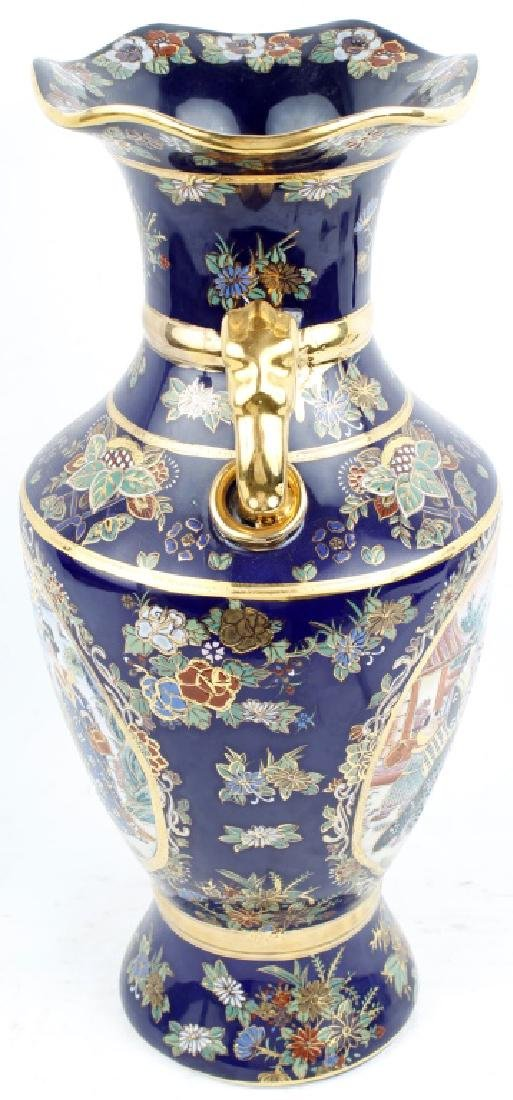 CHINESE PORCELAIN HAND EMBELISHED VASE - 3