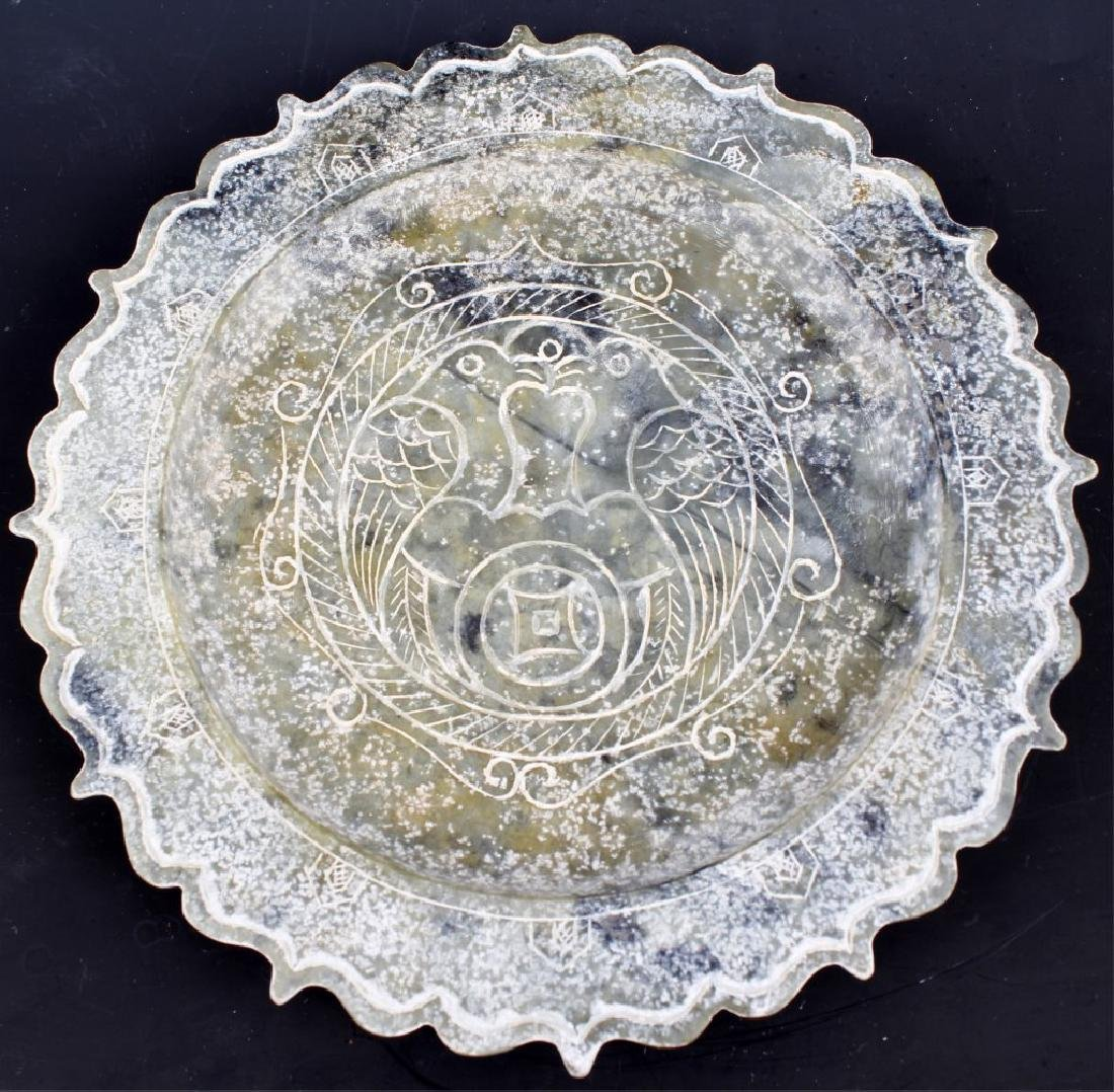 NEPHRITE LIGHT GREEN HAND CARVED JADE PLATE
