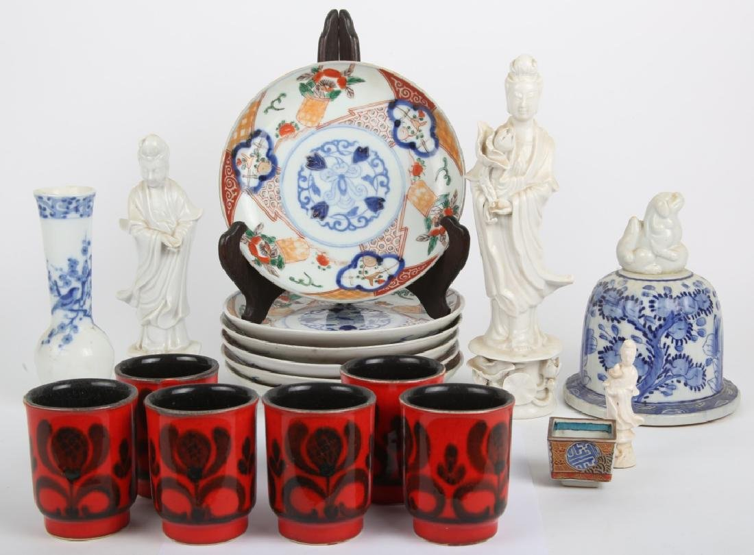 CHINESE PORCELAIN ITEMS - LOT OF 18