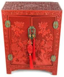 CHINESE RED CINNABAR & CLOISONNE JEWELRY BOX