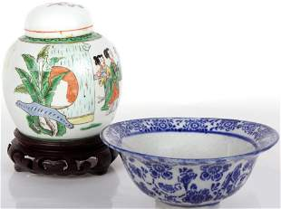 ASIAN VINTAGE VASE ON STAND AND BLUE & WHITE BOWL
