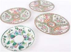 ANTIQUE 19TH C. CHINESE ROSE MEDALLION PLATES (4)