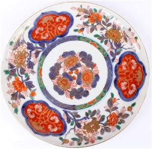 ANTIQUE IMARI JAPANESE PORCELAIN PLATES SET OF 5