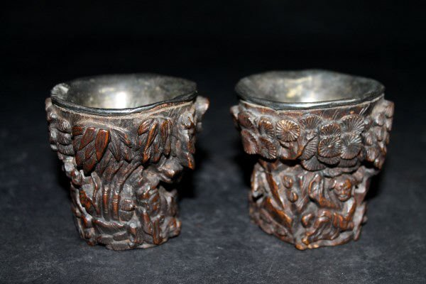 Pair of Carved Chengxiang Cups with Silver Lining