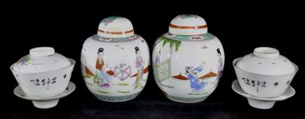 Four Chinese Porcelain Articles