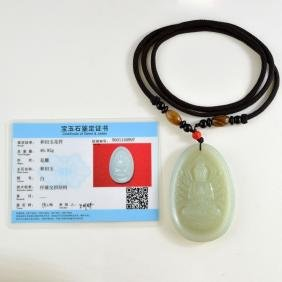Certified Hetian Jade Guanyin Pendant Necklace