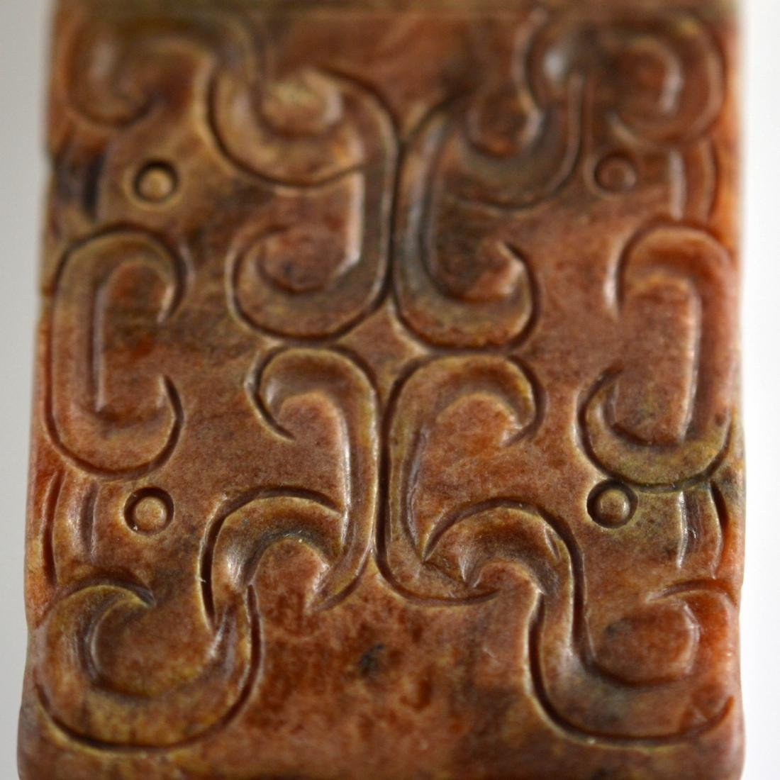 Natural Jadeite Carved Hand Pendant - 2
