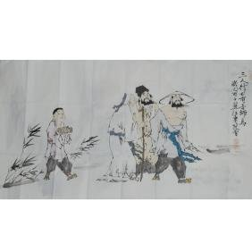 Fan Zheng Painting