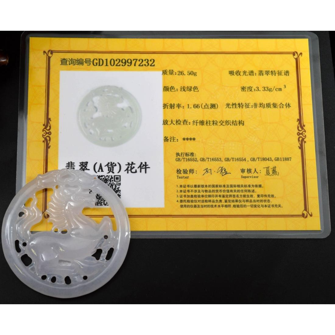 Certified Natural Burmese Ice Jadeite Horse Pendant - 3